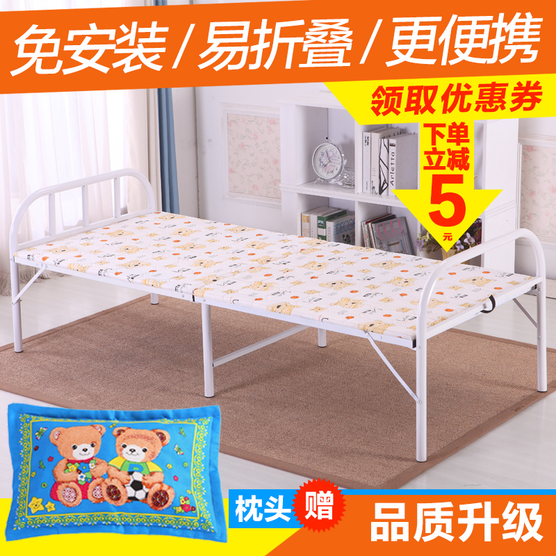 Mail packed folding bed, single nap bed, free installation office lunch bed, wooden bed, single bed, accompanying bed