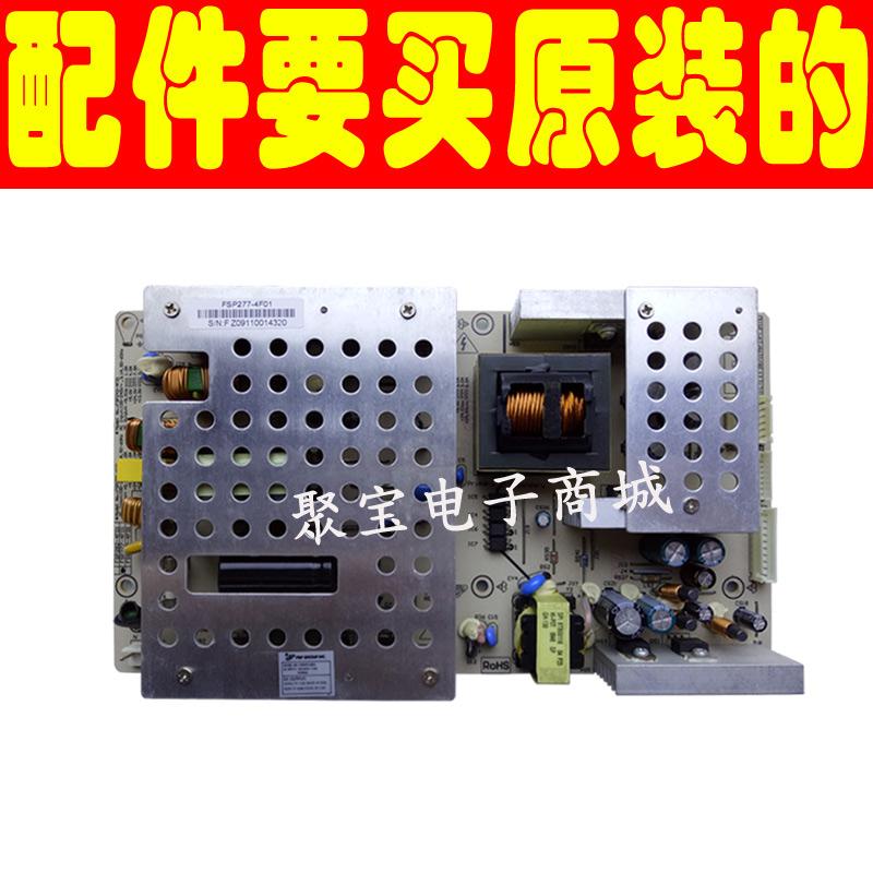 Original changhong LT4288LT4219P FSP277-4F01FSP242-4F01 LCD - TV macht.