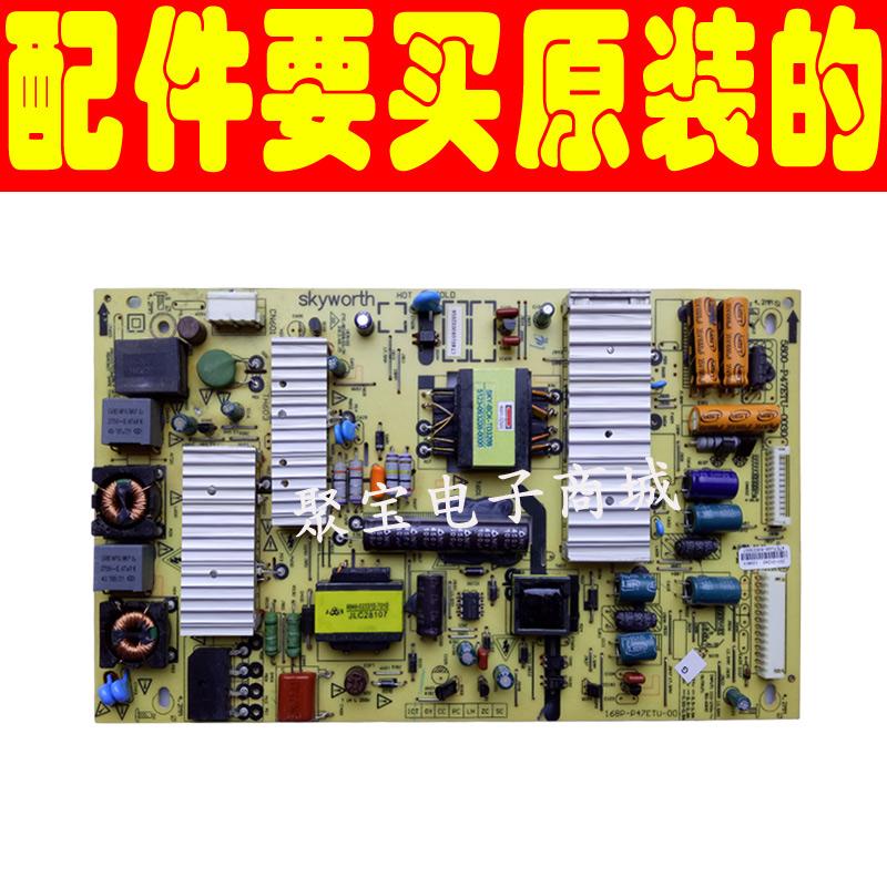 SKYWORTH 42E500E LCD TV power board 168P one P47ETU one 005800 one P47ETU one 0030