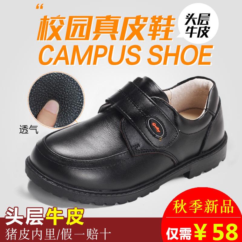 2017秋冬儿童皮鞋