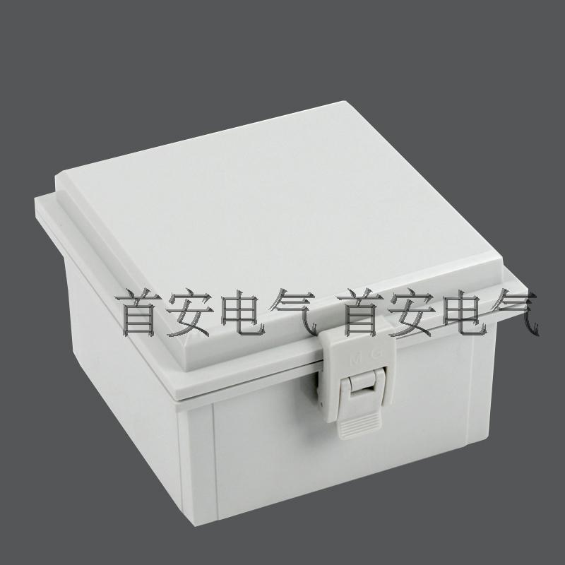 Junction box box plastic lock box anti tank fibox plastic box hinge type connection box