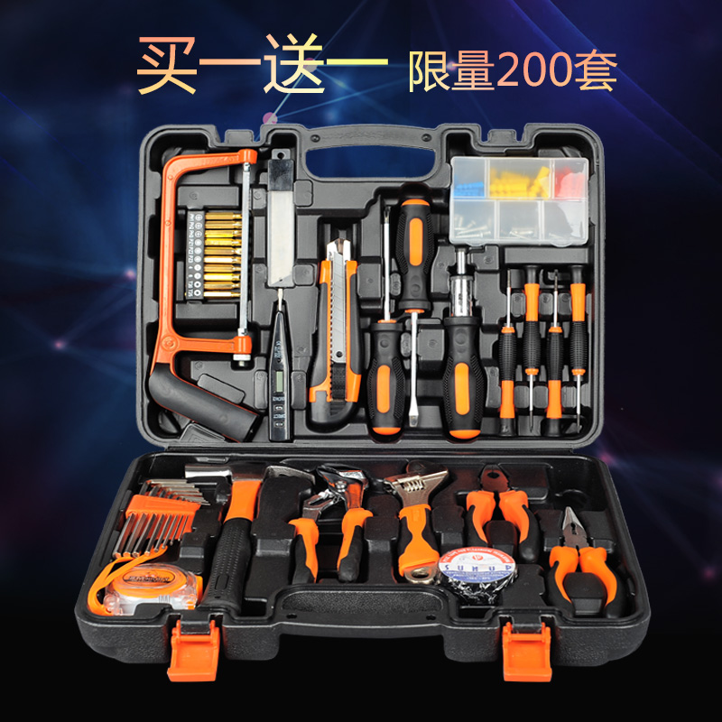 IL gruppo di Famiglia di Legno rivestiti di strumenti Hardware Multi - funzione degli attrezzi manutenzione Elettrica, La combinazione di carico di perforazione.