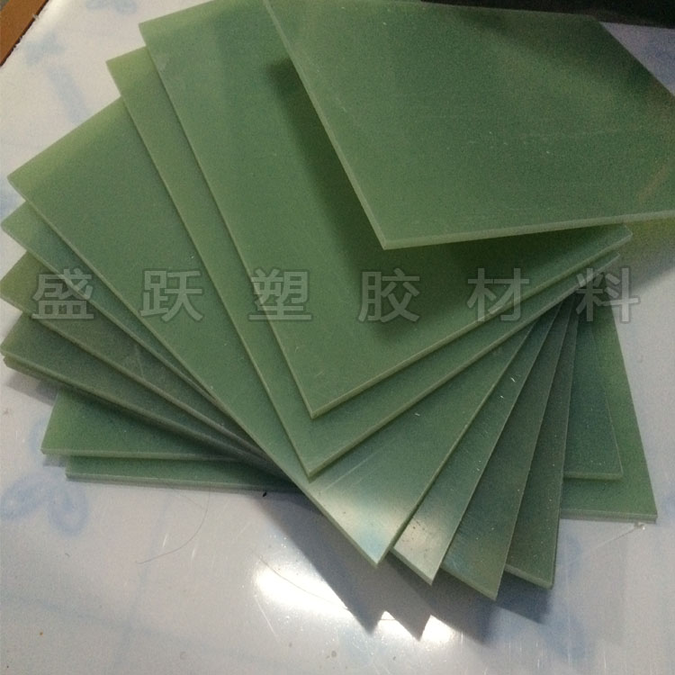 3.240 epoxy - Vorstand fr4 glasfaser - Vorstand Hochtemperatur - platten 123-50mm null - bearbeitung