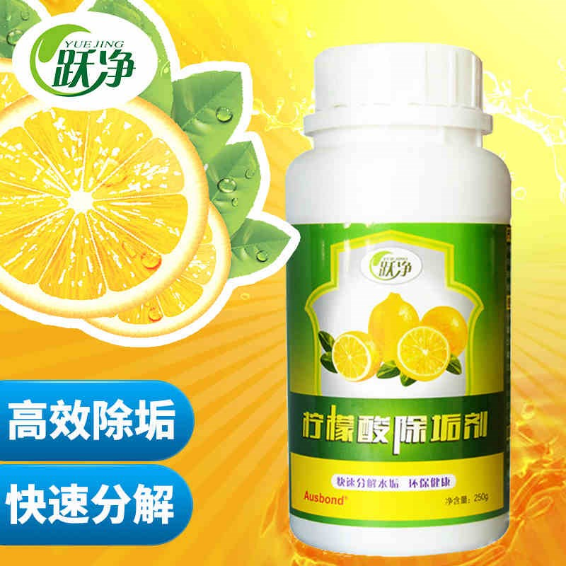 Edible food grade citric acid to clean electric kettle scale household drinking detergents cleaning agent