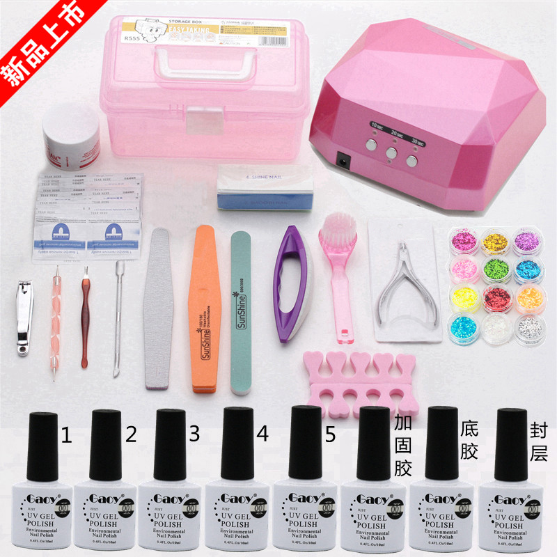 Manicure kit complete shop for beginners to do nail polish glue Barbie Cutex 36wLED phototherapy lamp