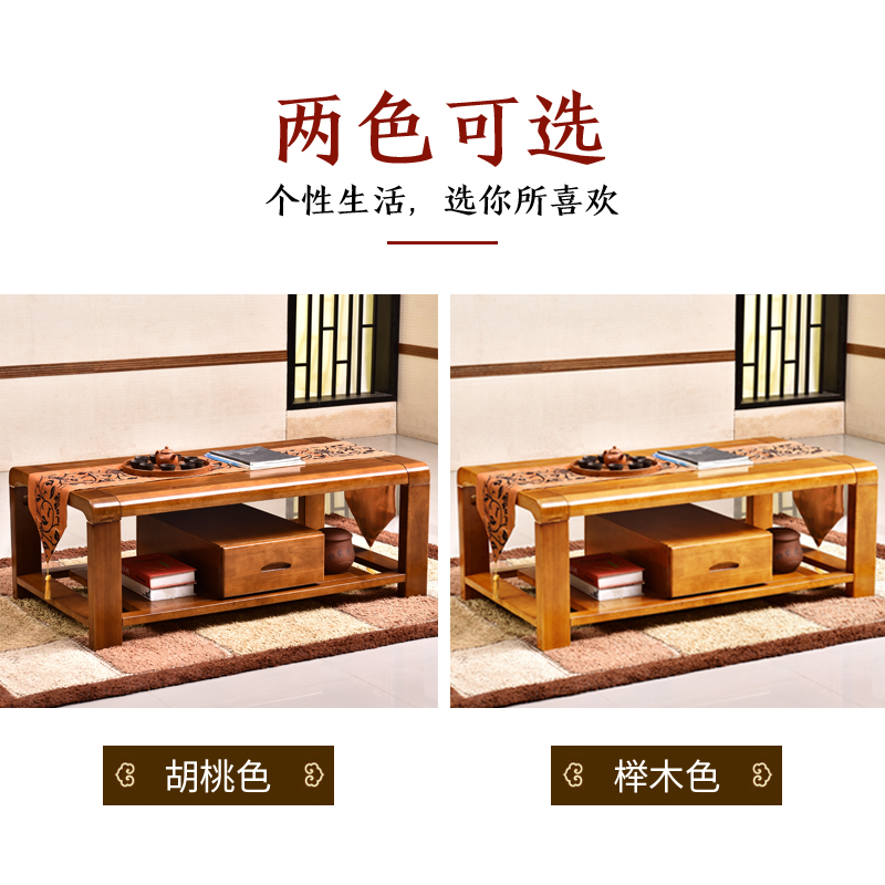 Solid wood table table simple modern Chinese large-sized apartment with rectangular drawer storage table dual-purpose furniture