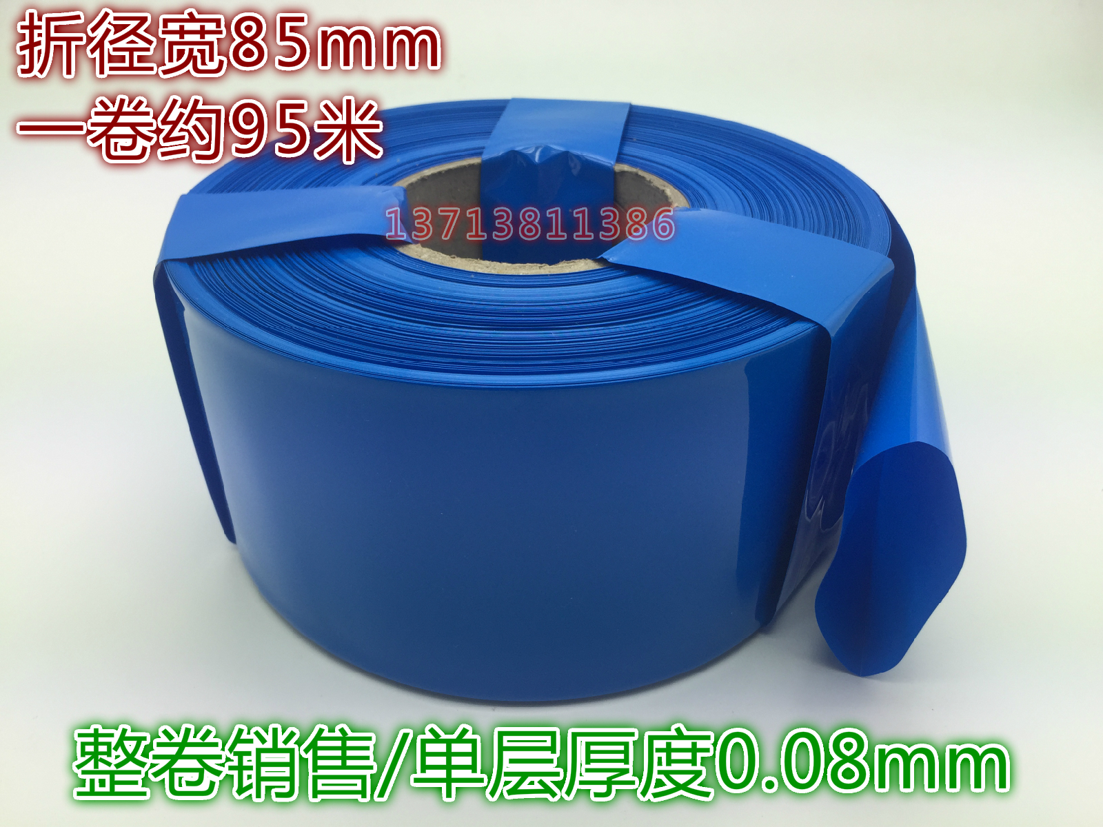Doblar el tubo de PVC de diámetro de 70 mm de ancho de color azul modelo de membrana accesorios el paquete de baterías de litio de manga de aislamiento