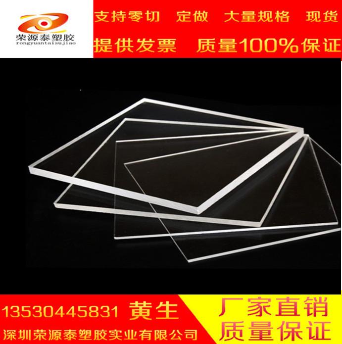 o sticlă de material organic acrilic transparent la proces 51020405060mm