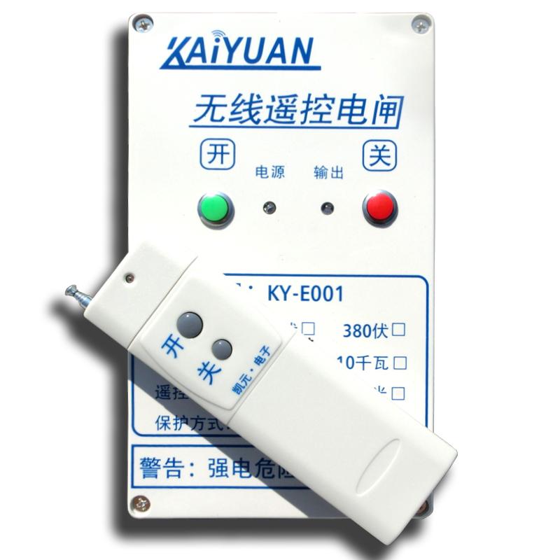 kai yuan 380 daljinec vodna črpalka stikalo 3000 metrov proti daljinskim stikalom krmilnik radijskega trifazni motor