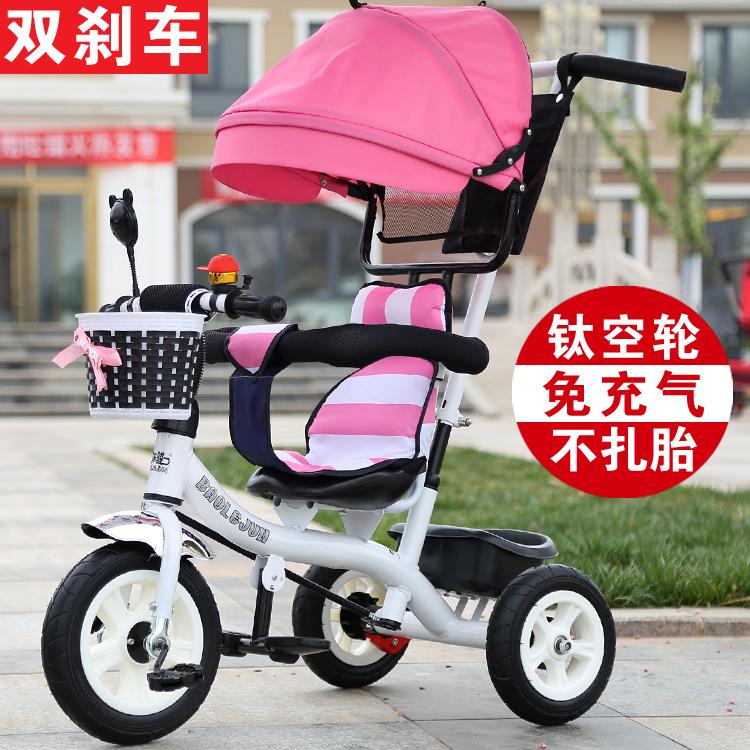 Multifunktsionaalne mees- ja naissoost beebi hea poiste jalgratas 1-3-aastased imikud ja väikelapsed käru kerge kolmerattaline veok