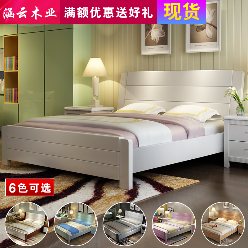 All solid oak wooden Chinese single 1.5 double 1.8 meters high white minimalist modern marriage bed storage box