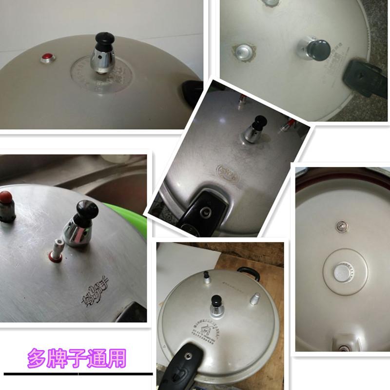電気の圧力鍋の部品の圧力に圧力をかける