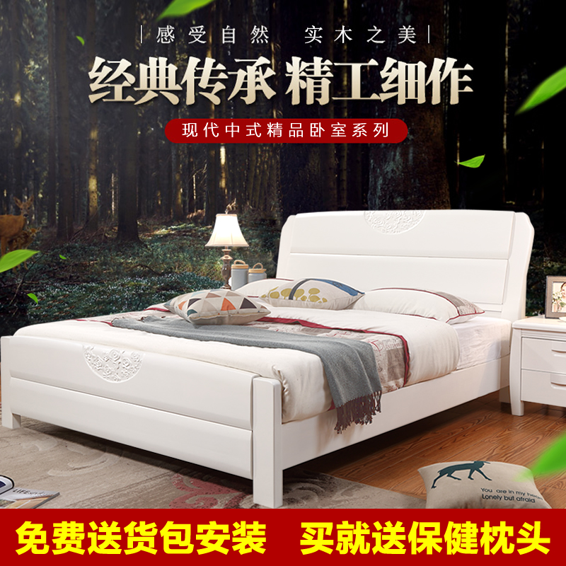 All solid wood bed 1.21.351.51.8 meters m white high box storage children bed double double single bed oak