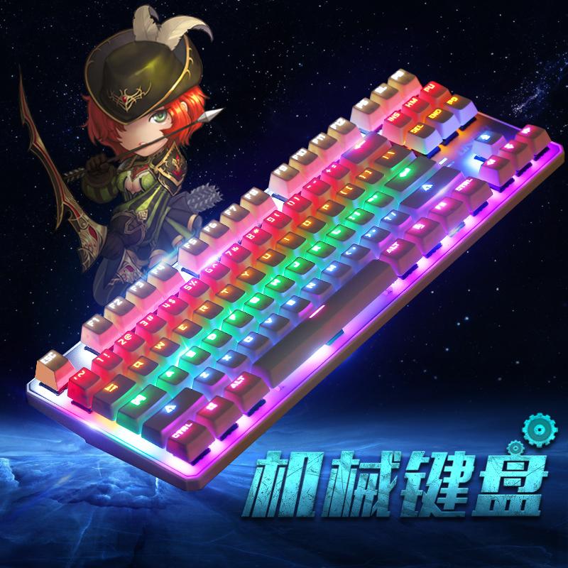 Jogo de café Verde Preto do teclado mecânico chave do painel 87104..
