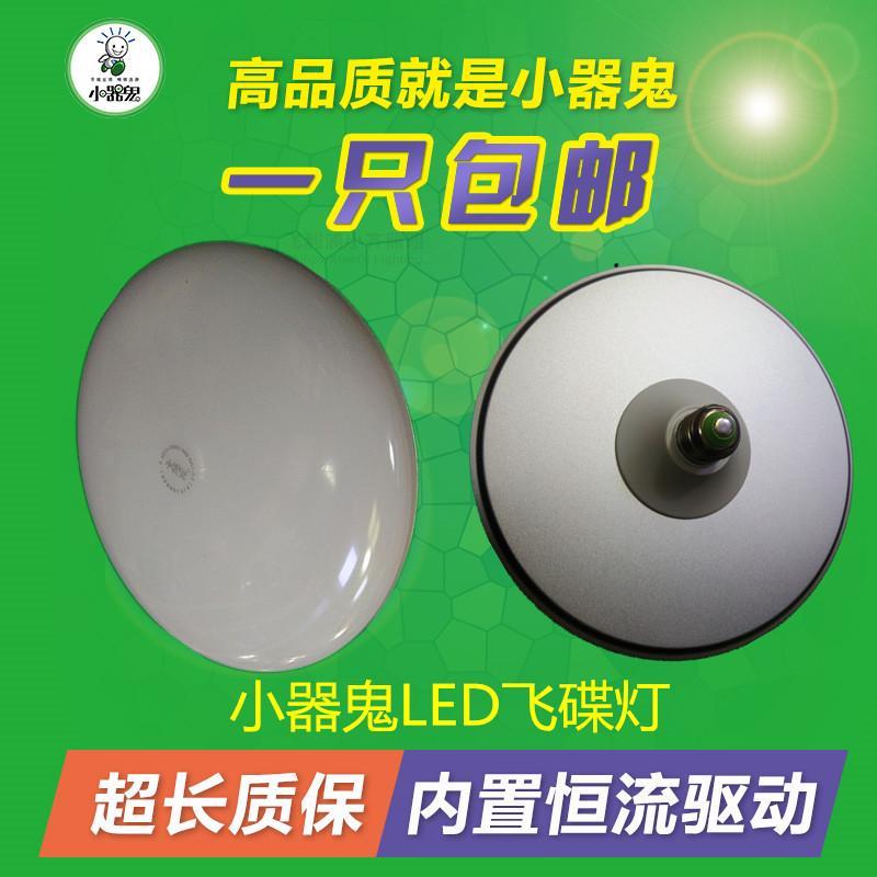 Tacaño duck.. Ovni de Lámpara LED de alta potencia e27 boca de iluminación las lámparas de uso doméstico de la fábrica impermeable.
