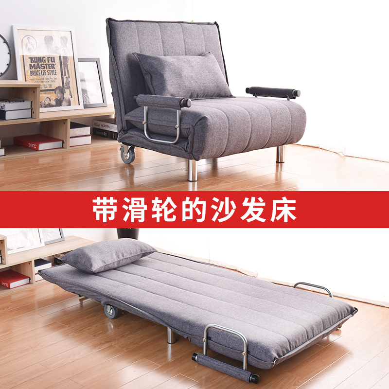 The new wooden sofa bed, 1.2 meters, 1.5 meters, small size, multi-function, double folding