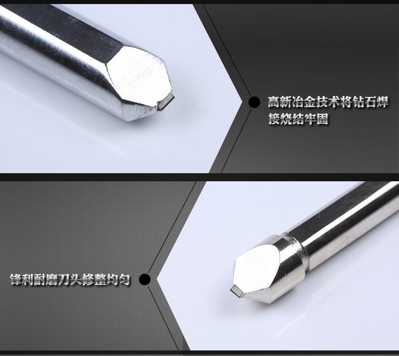Tang Zhuo diamond shaping tool, CNC grinding machine, grinding wheel dresser, excircle grinding wheel, diamond pen repair R angle pen