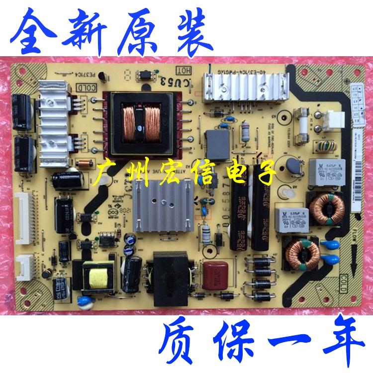 TCL LCD TV L39F3500A-3D power board 81-PE371C5-PL200AA computer circuit board