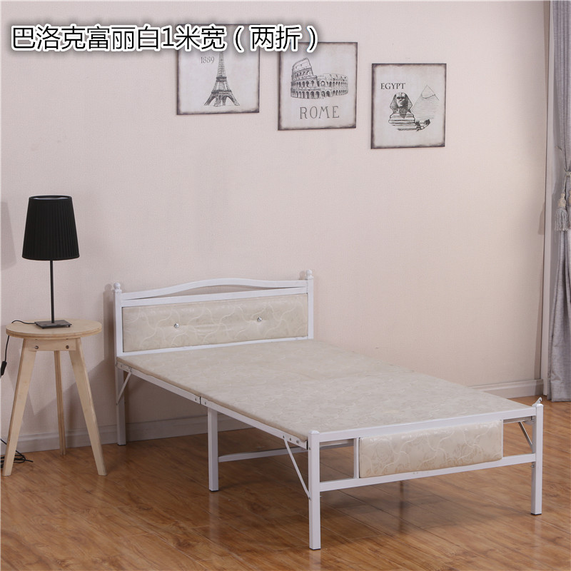 Folding bed single bed siesta bed cot rental bed board bed four afternoon reinforcement sponge bed
