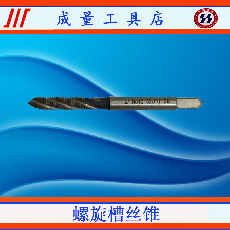 The amount of spiral fluted tap tapping 3/8-247/16-147/16-201/2-132B hardware tools