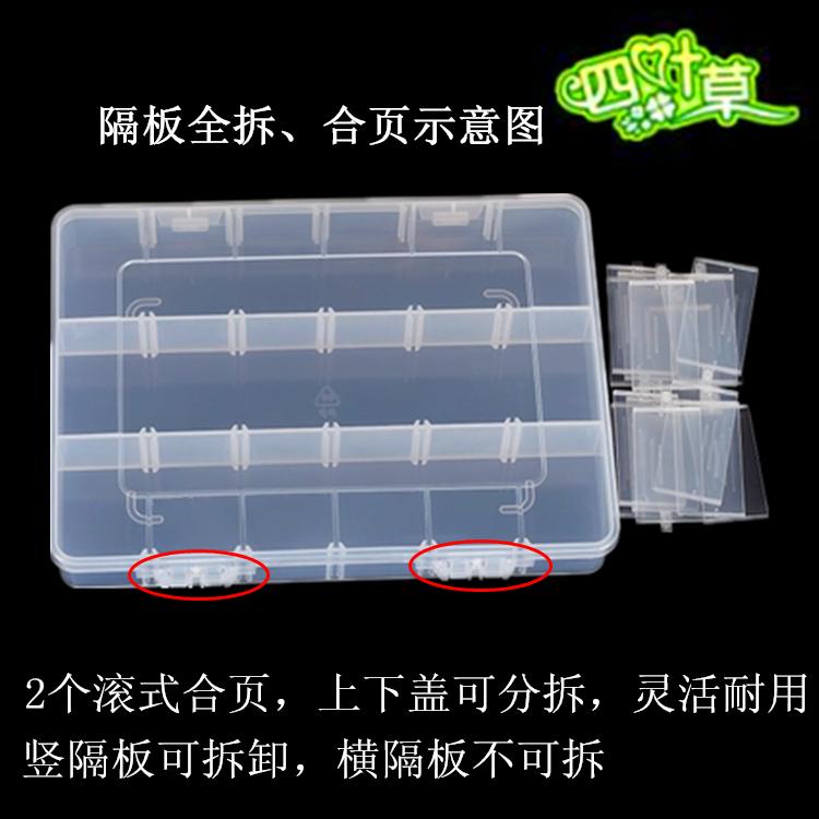tillverkare verksamhet 18 - öppet pp rektangulära pp plast papper och plast element med fiskeredskap.
