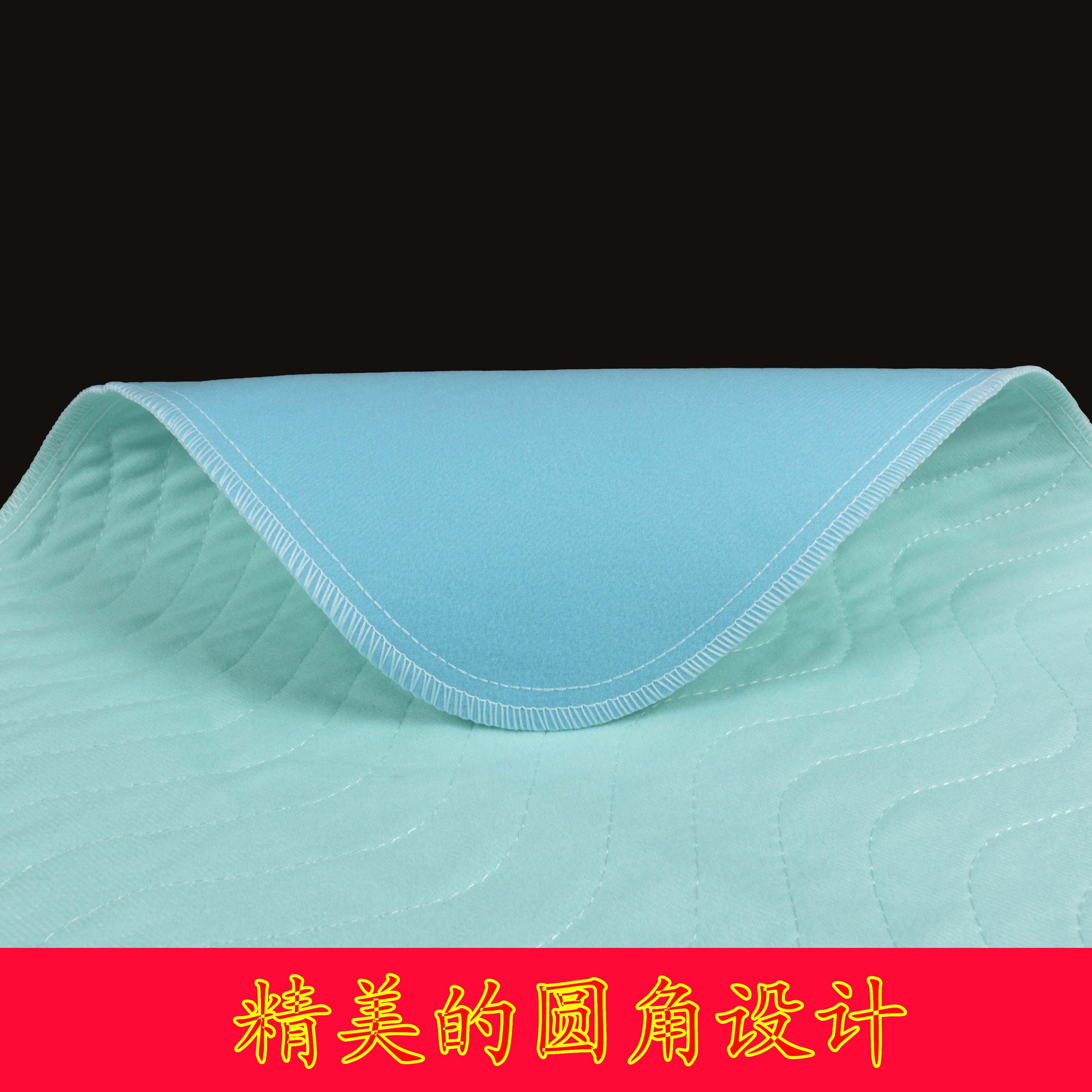 Eakad täiskasvanud pestavad mähkmed uriin ei märri pad mattress pad madrats hooldus pad mähkmed eakad tarvikud