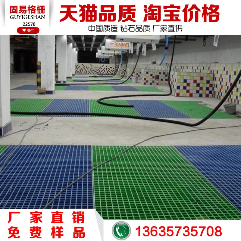 ผู้ผลิตตะแกรง FRP ตะแกรงระบายน้ำล้างรถร้าน 4S พื้นตะแกรงฝาท่อระบายน้ำโดยตรง