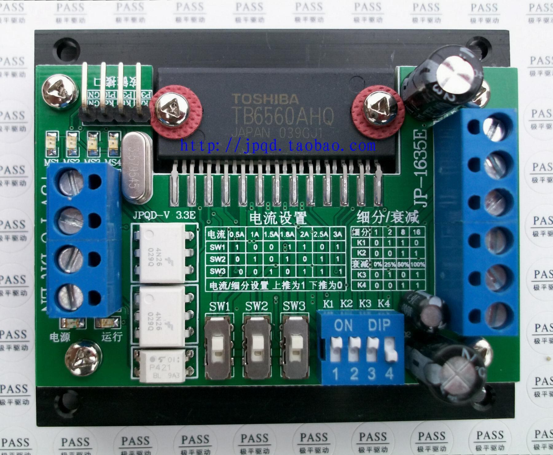 Reversible Belt Speed Microcontroller Jp 1635e Tb6560 Axis