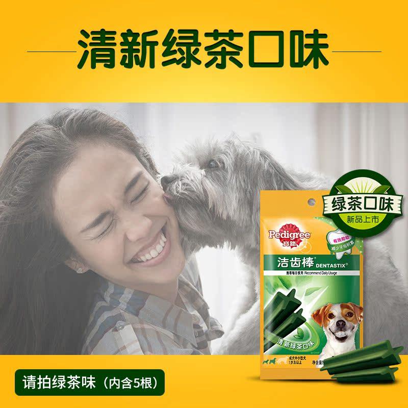 Geweldig. Alleen groene thee. Honden haar stok teddy golden training beloning de slechte hond.