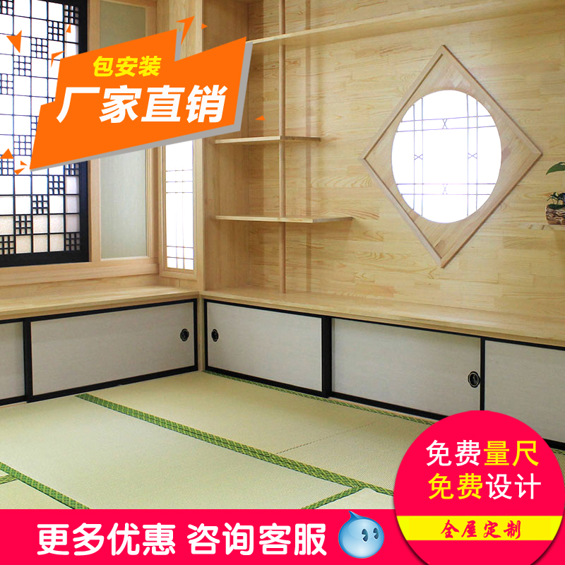 Shaanxi Kang wood wood and custom-made tatami tatami mats tatami mattress platform for children