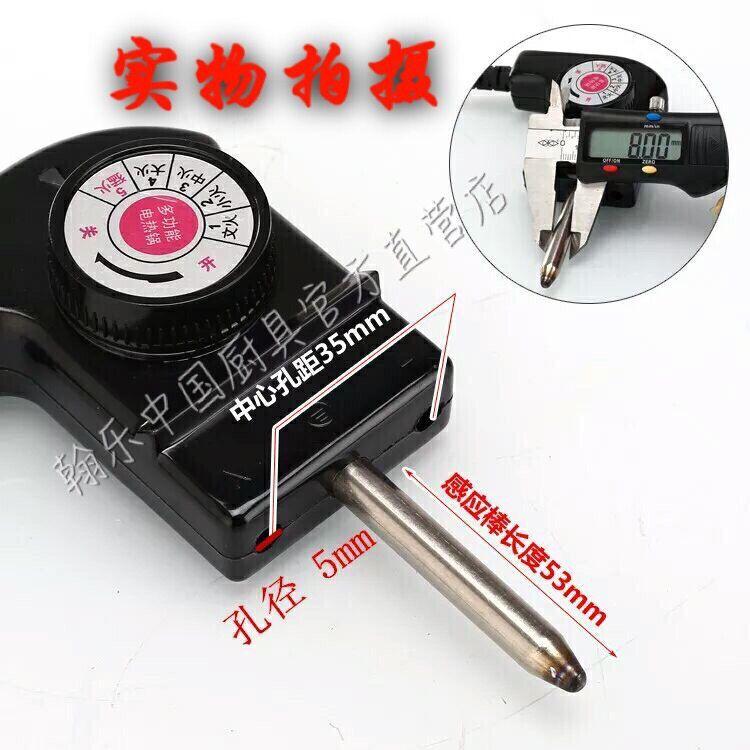 UN ricordo della Pietra Erba accessori prese elettriche di passare il Filo elettrico Pan termostato temperatura scaldavivande Cavo di alimentazione