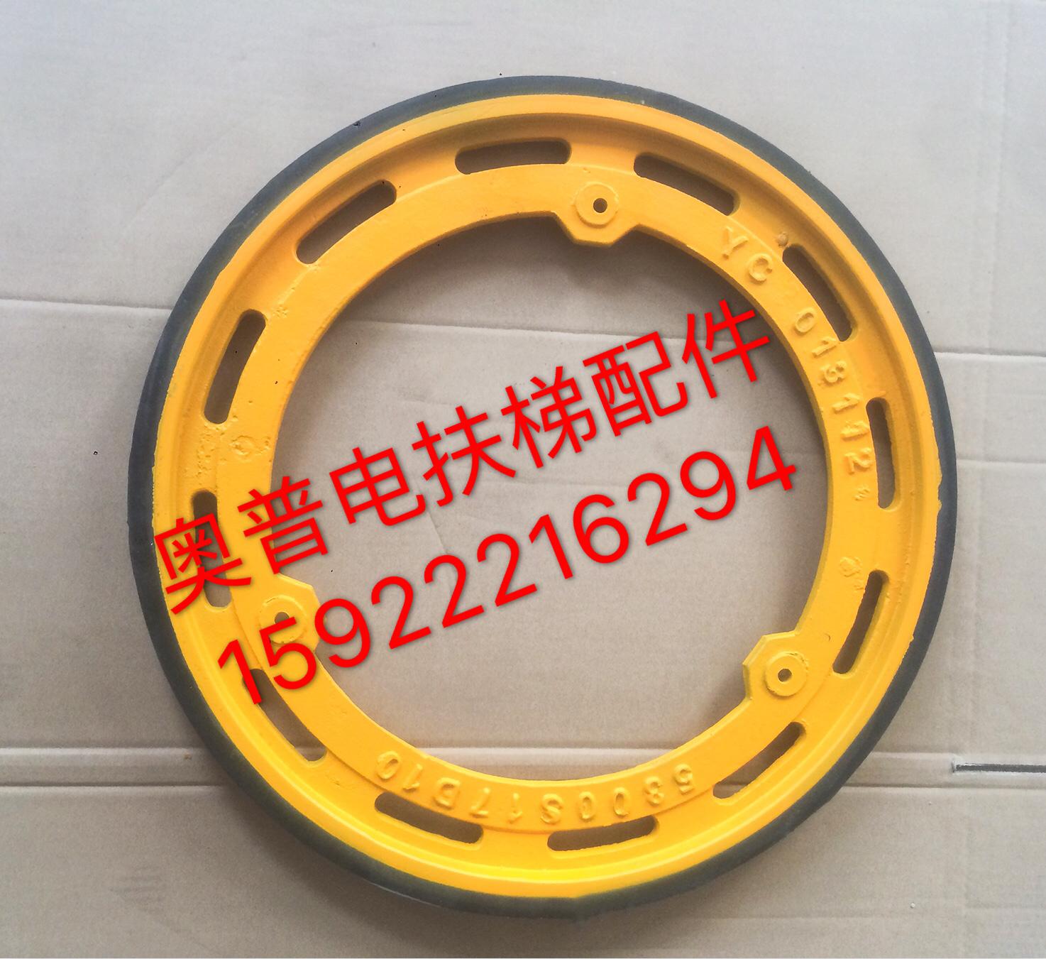 Elevator friction wheel / Schindler 9300 escalator friction wheel / new type friction wheel 3 hole /498*30* middle hole 400