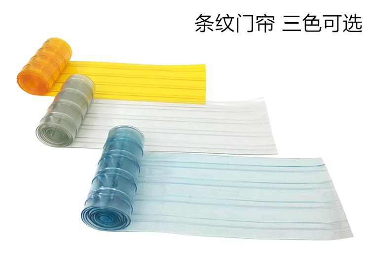 家庭用エアコン仕切り簾リビング透明pvcプラスチックソフト暖簾台所油煙防蚊ぶり純料抗老化