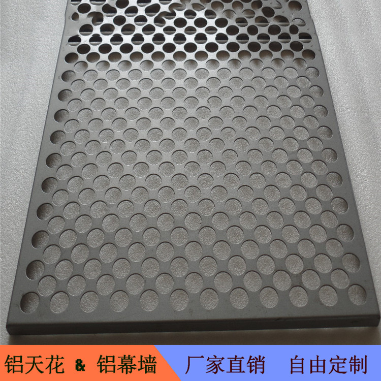 Manufacturers selling custom punching aluminum single plate interior ceiling perforated aluminum curtain wall plate of borehole wall panels