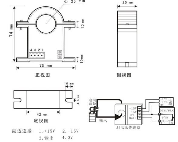 0-20kh split clamp 300Hz high frequency sensor full frequency current transmitter output 4-20mA