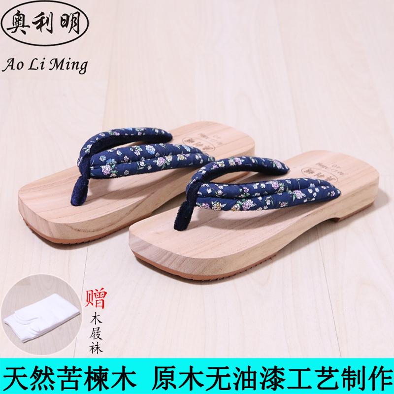 奥利明日本式木屐女 人字木拖鞋男女情侣款 夏季居家防滑木屐鞋