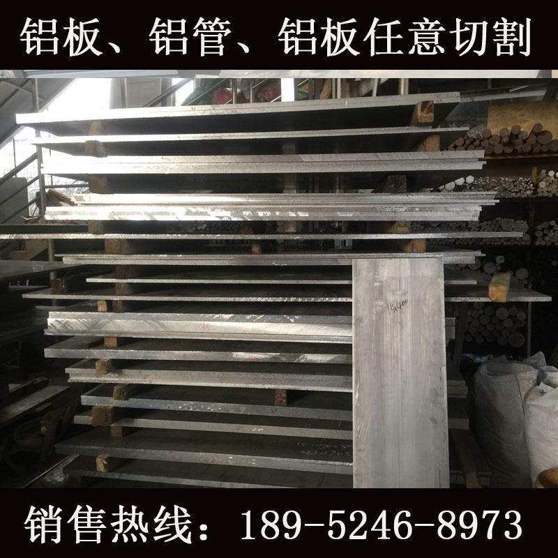 La Lavorazione di Alluminio, Alluminio fengde6061 Fila 16 fogli di Alluminio in Lega di magnesio e Alluminio in Lega di Alluminio piatto di taglio dei blocchi