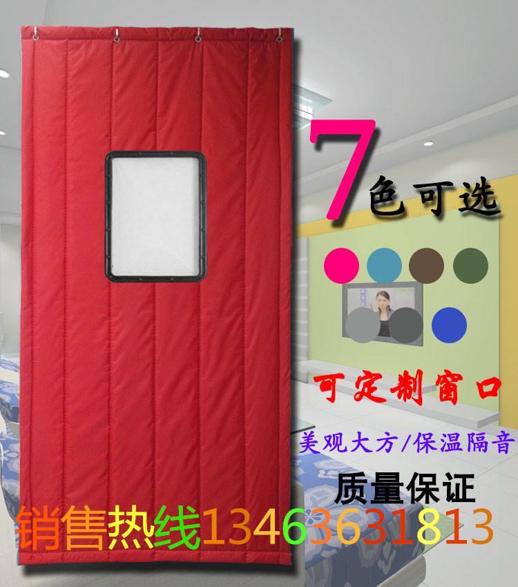 주문 면직카텐 보력 가방 우편 겨울 따뜻하게 보온 방풍 에어컨 냉장고 가정용 방음 문발 커튼
