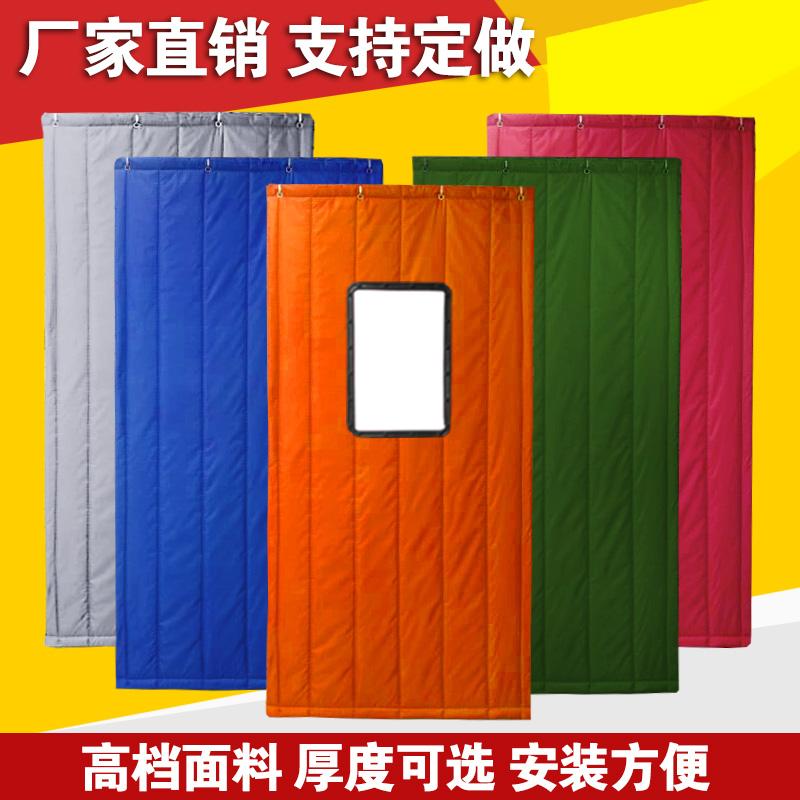 Custom made cotton door curtain thickening mail, winter thermal insulation, windproof air conditioning door curtain, cold storage, household noise door curtain