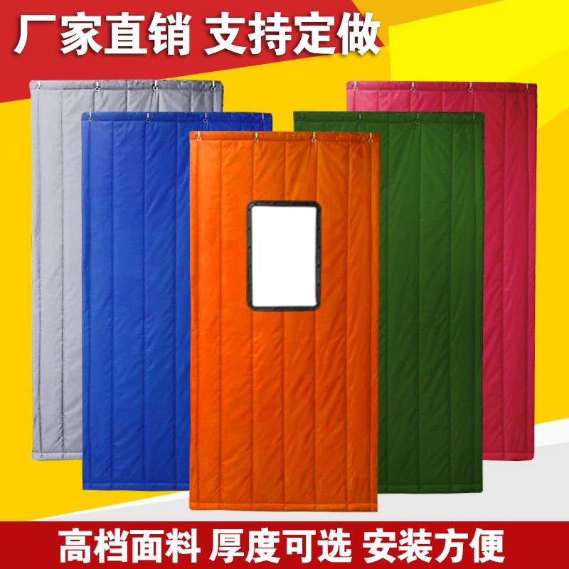 รับทำผ้าม่านผ้าฝ้ายถุงถูกส่งฉนวนกันความร้อนหนาอบอุ่นในฤดูหนาวลมแอร์บ้านม่านห้องเย็นม่านประตูกันเสียง