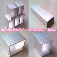 Aluminum alloy square tube 80*44*1mm aluminium oxide square tube decorative alloy aluminum square tube guide model aluminum profile