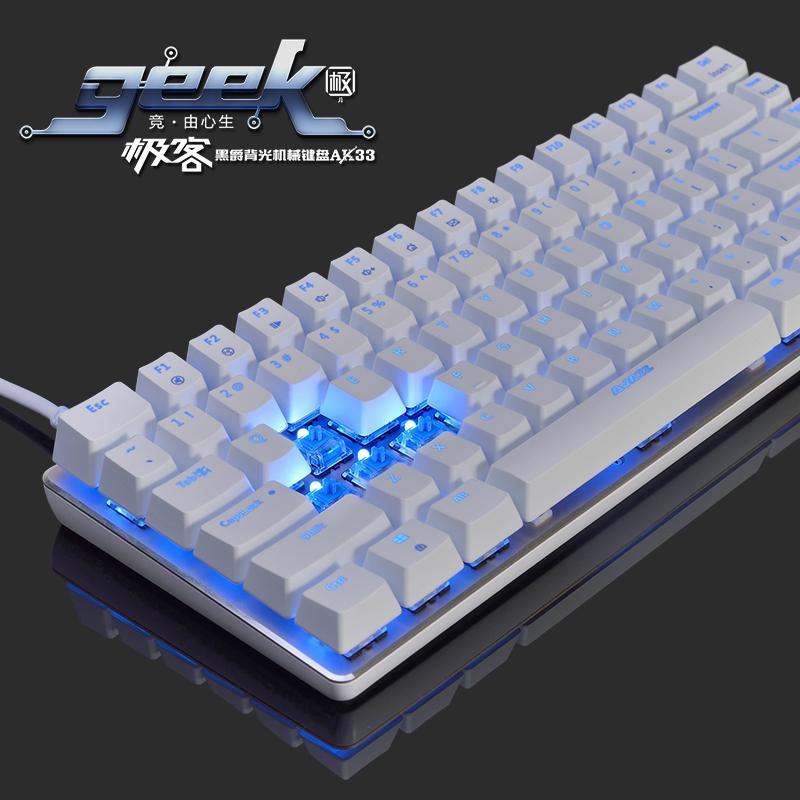 小苍 negozio Nero AK33 periferiche di gioco la sospensione di controluce 82 chiave Lol Qing Asse il Pozzo Nero in Metallo Macchine tastiera