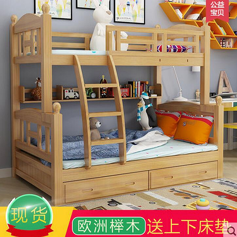 All solid wood bed double bed children under the bed and elevated bed bunk bed bunk bed beech logs