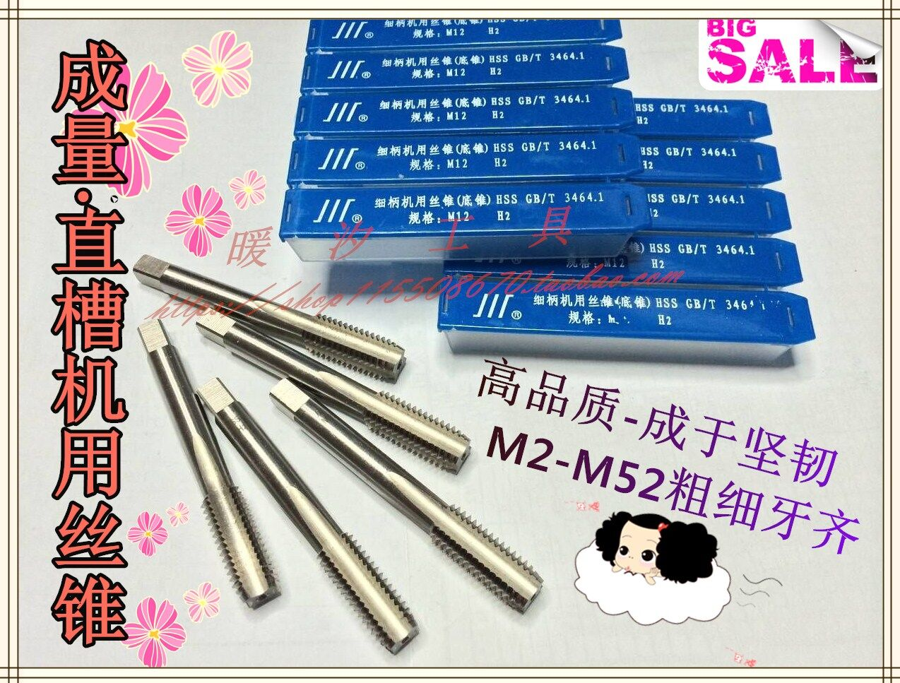 The amount of genuine machine tap tap / Chengdu fine tooth cone screw fine thread 18-20-30*1/1.5/2