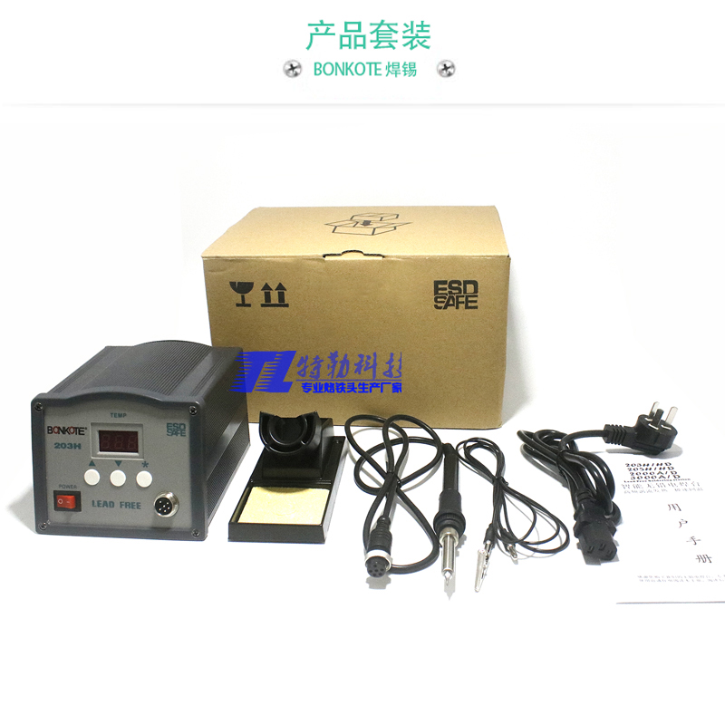 Display 203 lead-free soldering station QUICK203H thermostat iron crack 203H soldering station temperature soldering iron