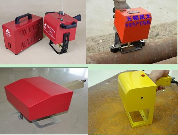 kun for KT-PH01 bærbare pneumatiske mærkning maskine, håndholdt motor ramme. særlige pneumatiske mærkning maskine