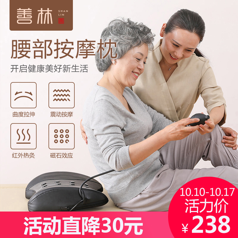 The waist intervertebral disc prominent lumbar backache back massage apparatus physiotherapy pad multifunctional household adult with heating