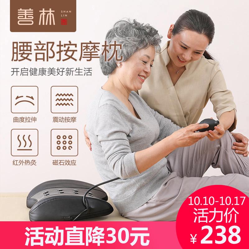 腰腰腰間腰椎腰椎マッサージでマッサージ器具としては、より多くの機能を備えて、家庭用の成人帯
