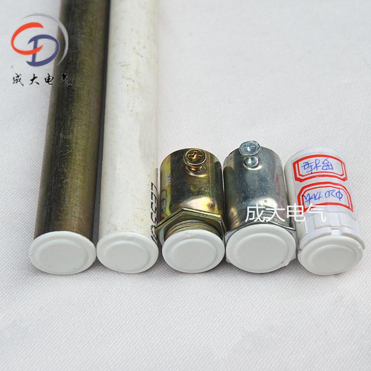 PVC16 / 20 / 25 tubos Copa Comb bujías tapa de cierre de la KBG tubo galvanizado soldados de plástico en polvo.