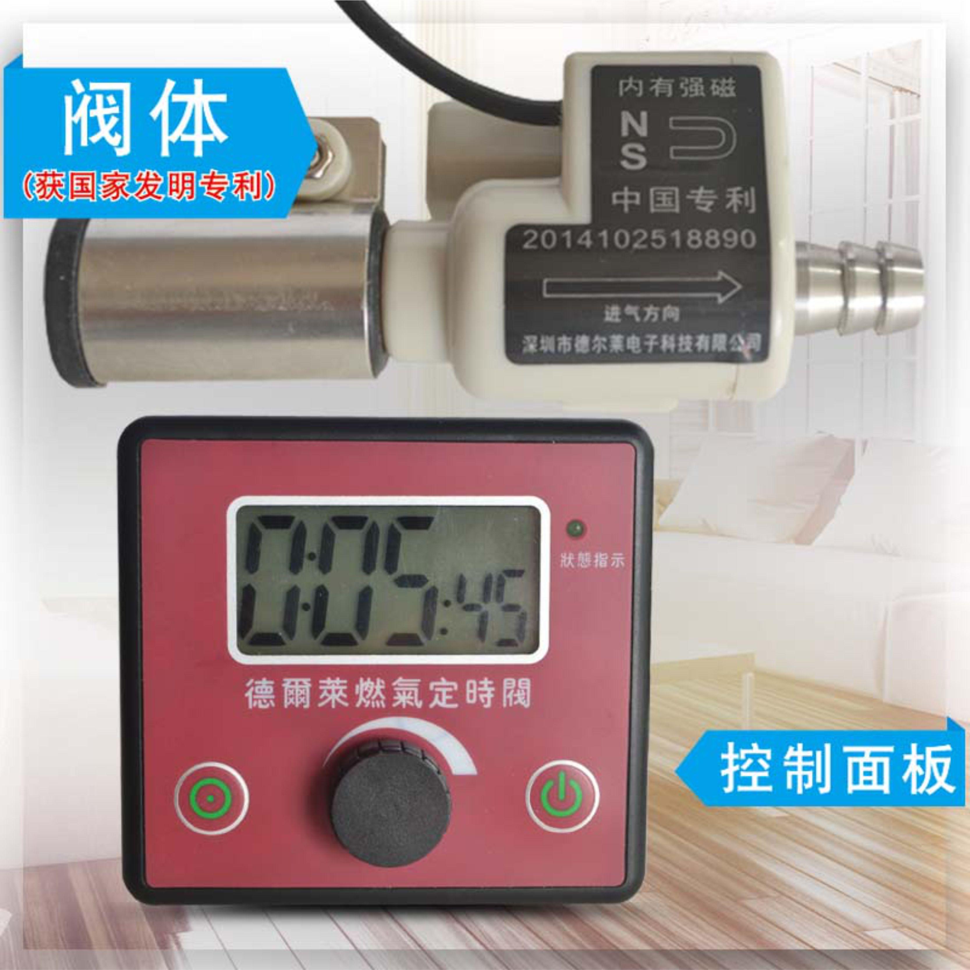 Ein ventil für das gas - tank - Pipeline timing, sicherheitsventile, gas - timer Küche